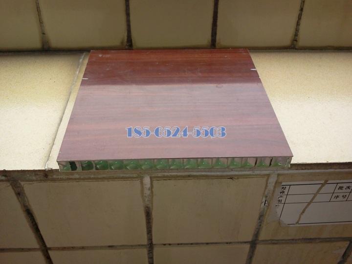 滾涂木紋鋁蜂窩板