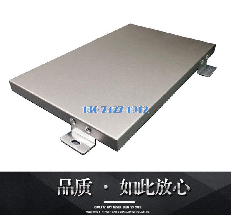 高脚铝单板