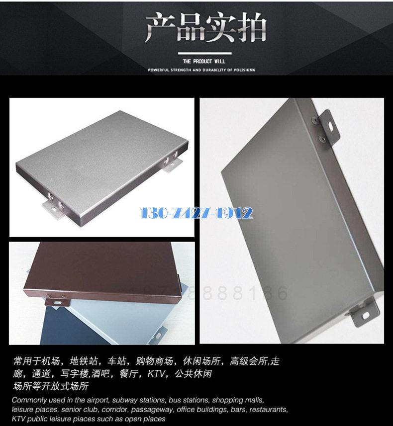 铝单板多面结构