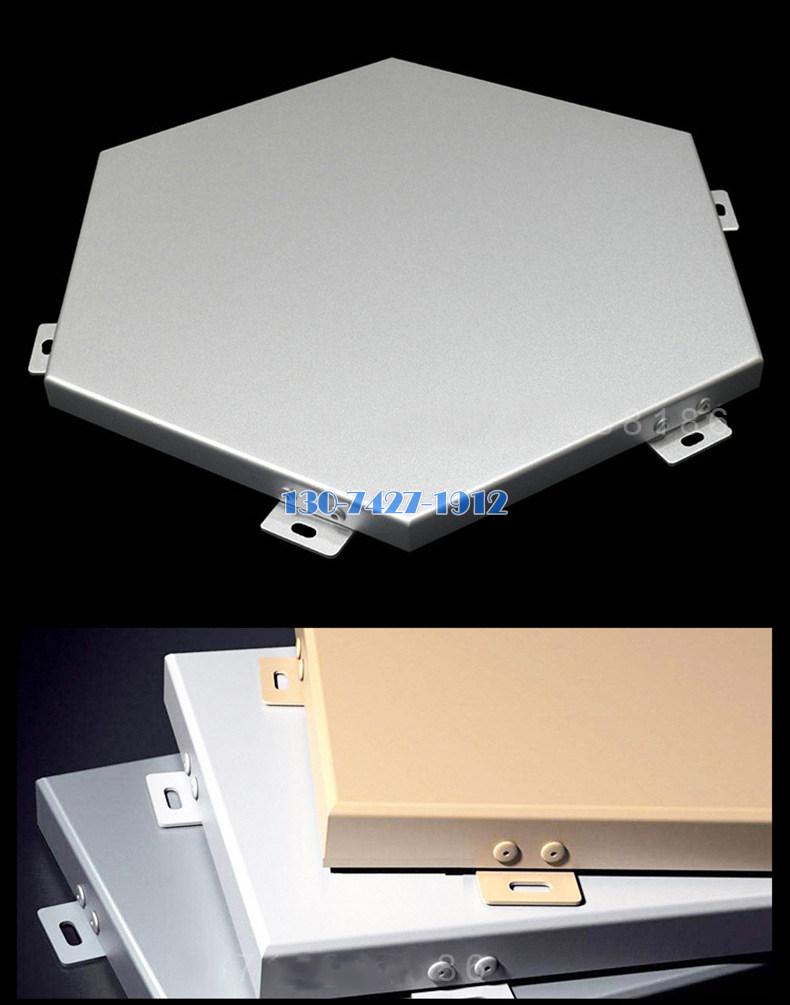 六角形造型铝单板