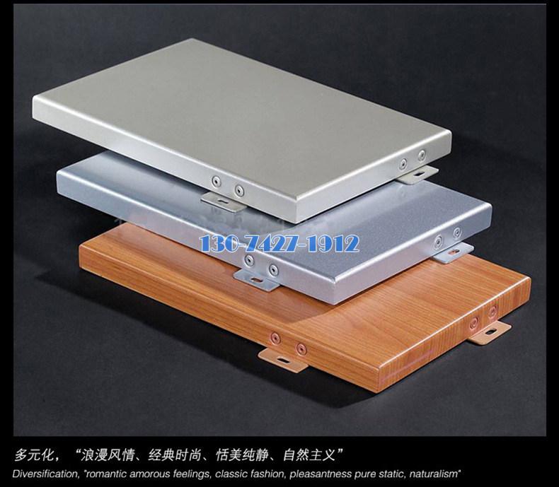 铝单板经典颜色