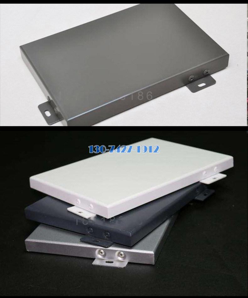 聚酯粉末烤漆铝单板