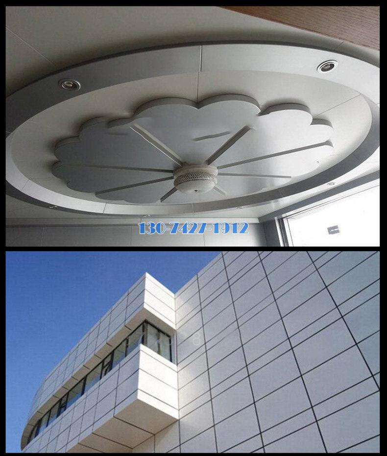 圆形凹凸花纹吊顶铝单板