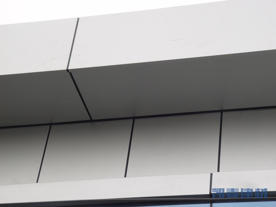 外墙打胶铝单板幕墙