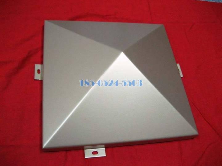 錐形鋁單板