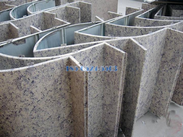 仿石纹造型铝单板