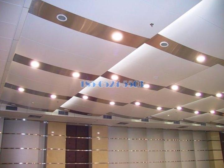 報告廳會議廳吊頂鋁板、燈槽