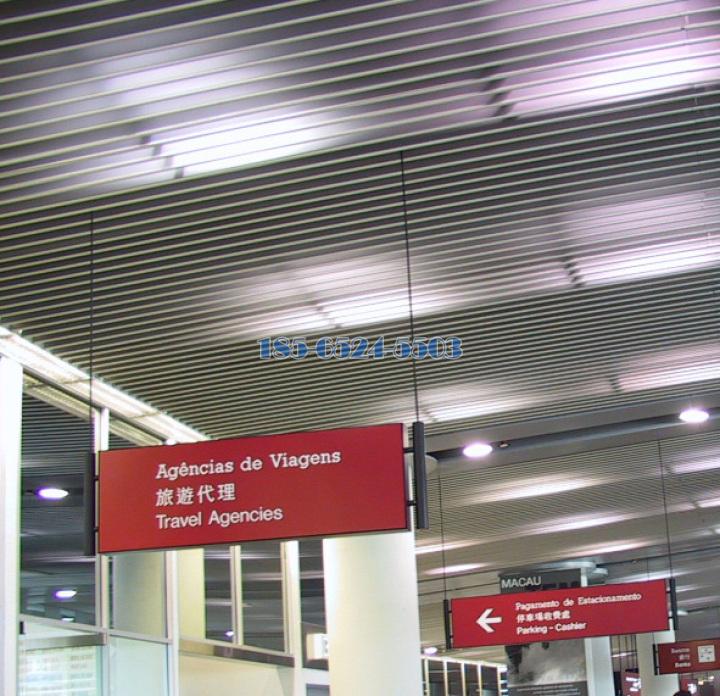 機場吊頂鋁方通