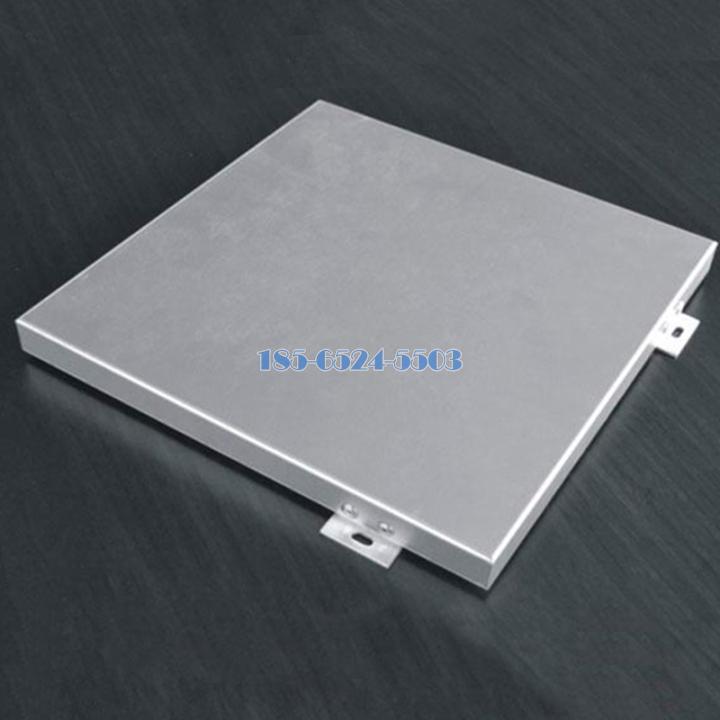 銀白色氟碳鋁單板