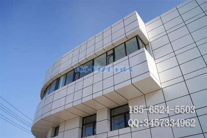 大楼外墙铝单板