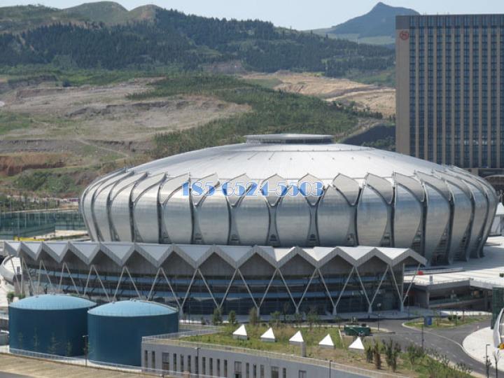 體育館幕球鋁單板天面