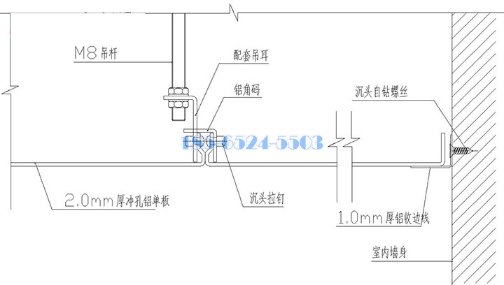 铝单板螺杆直吊密拼安装节点