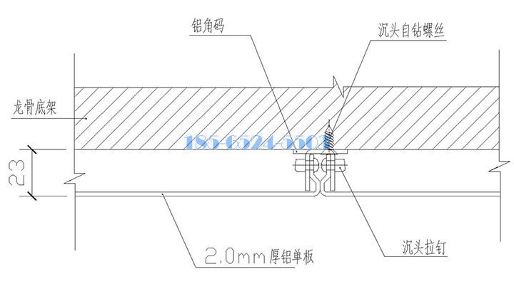 铝单板密拼安装节点