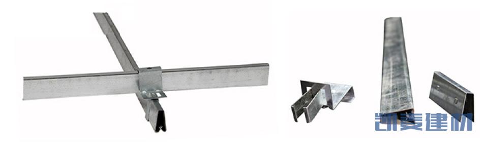 暗架铝扣板安装节点