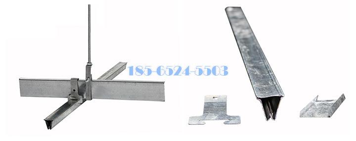 暗架鋁扣板安裝節點