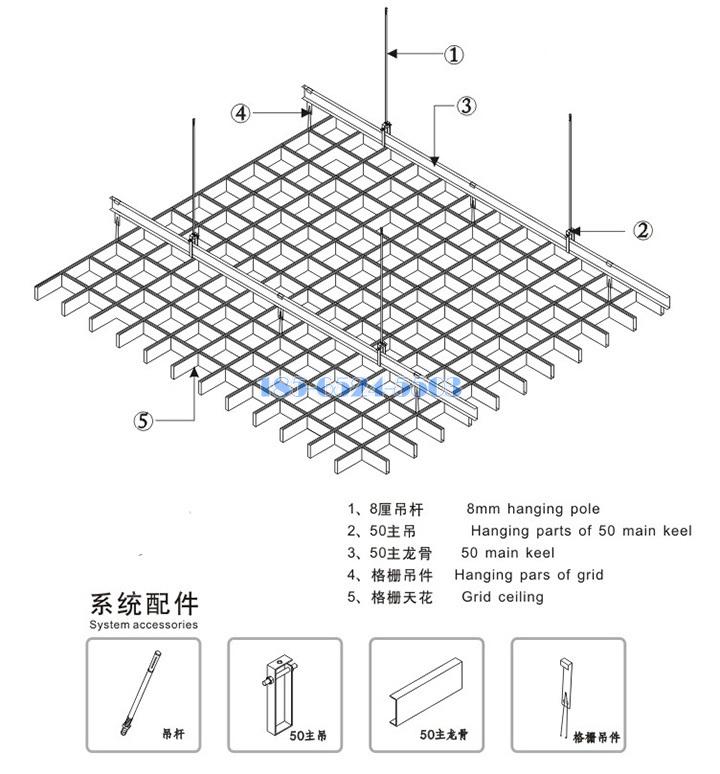 鋁格柵吊頂安裝節點