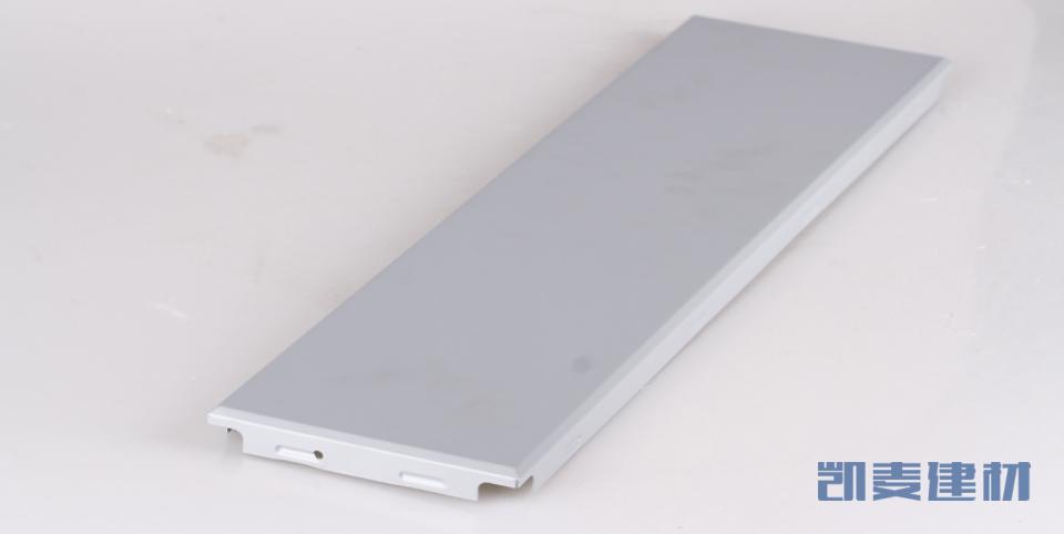 组合方格铝扣板300*600组件