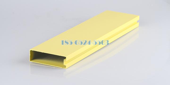 黃色型材鋁方通