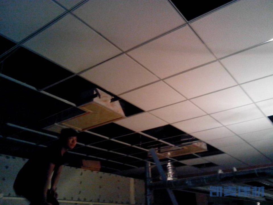 测试整体吊顶安装标高