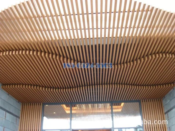 三层分级波浪造型木纹铝方通