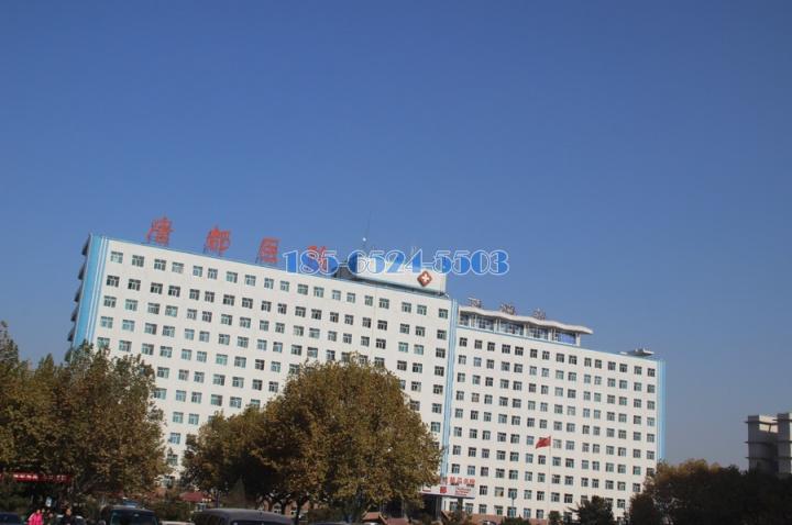 西安唐都醫院內裝鋁扣板