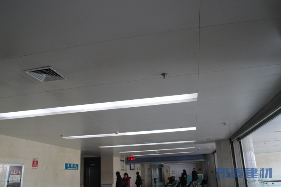 医院专用600*1200铝扣板