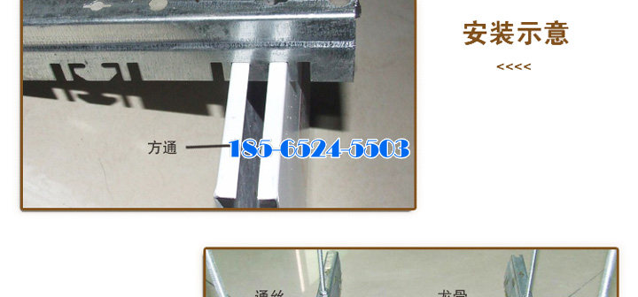 铝方通安装