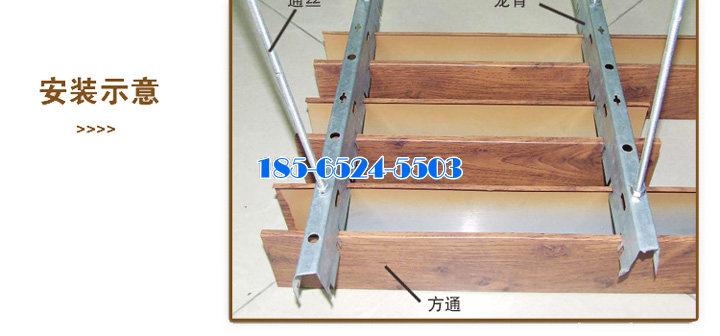 木紋鋁方通安裝