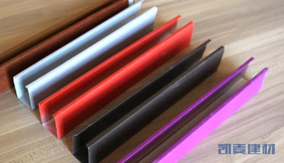 紫色黑色红色黄色白色U型铝方通