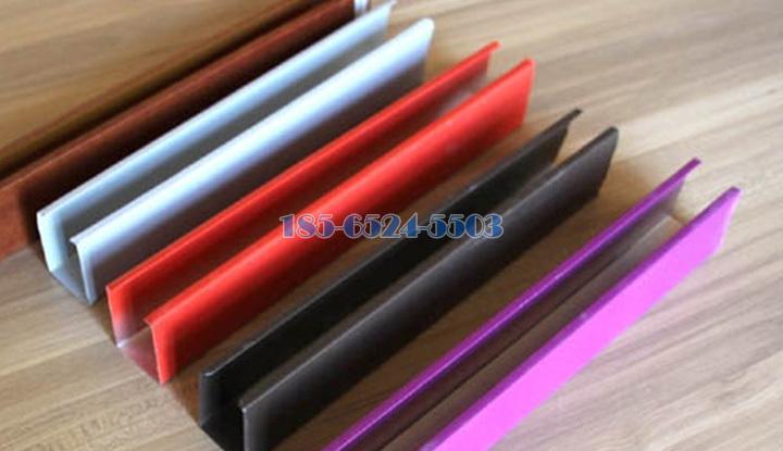 紫色黑色紅色黃色白色U型鋁方通