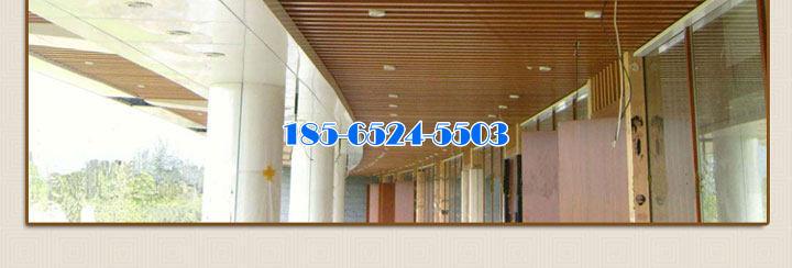 雨棚過道安裝倣木紋鋁方通