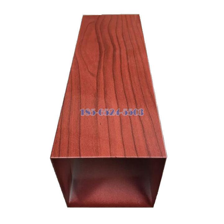 木纹铝合金矩管