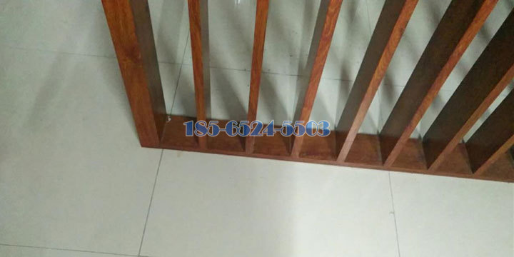 木纹铝屏风