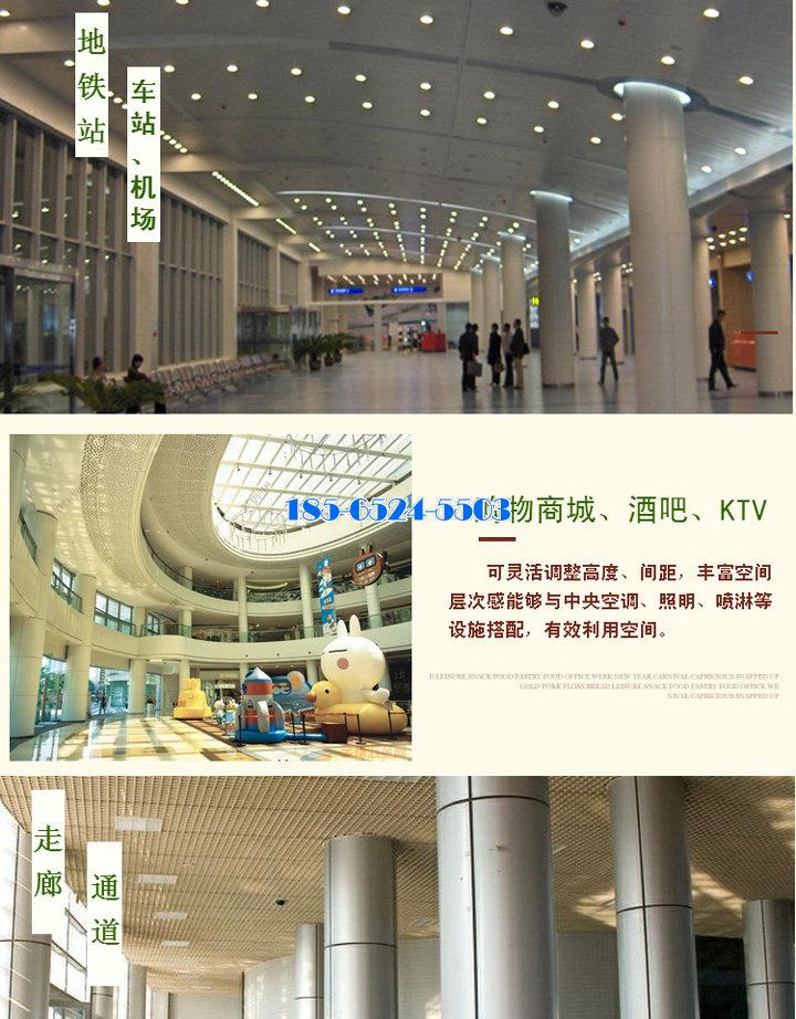 包柱铝单板应用场合-地铁、大堂、KTV、