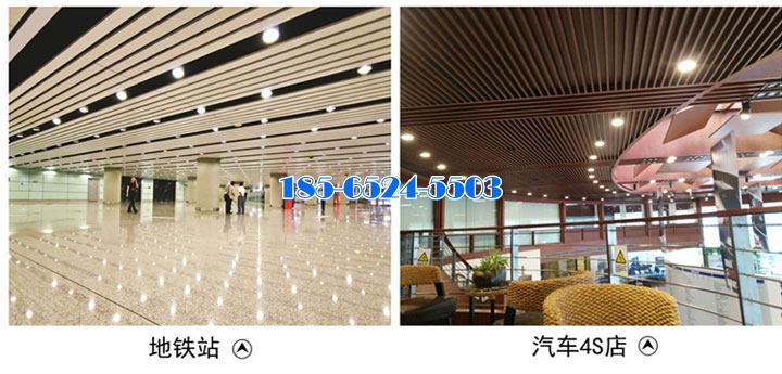U行鋁方通應用在機場和汽車4S店