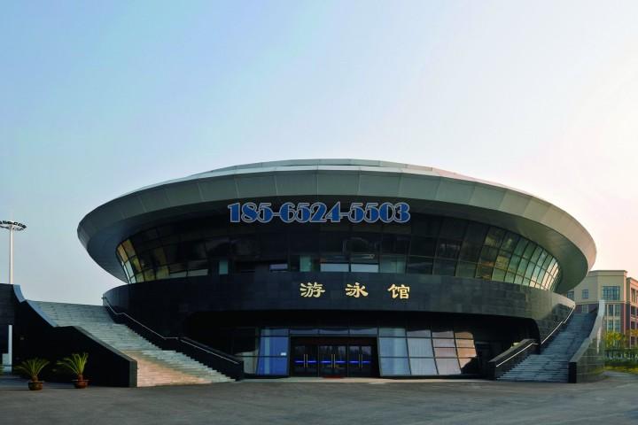 半球形遊泳館頂面雙曲鋁單板