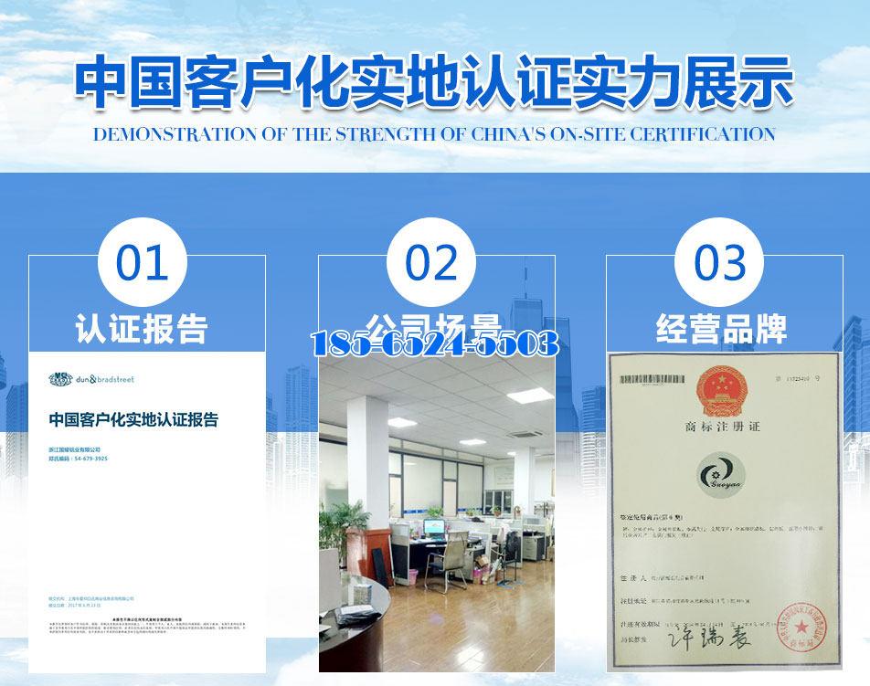 铝板生产商实力认证