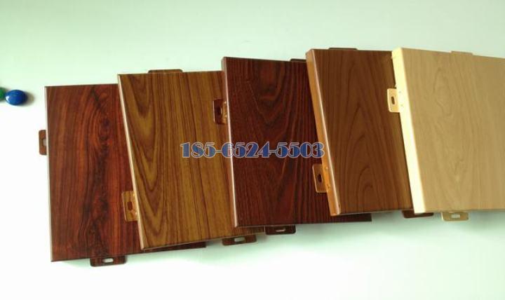 各種顏色仿木紋鋁單板
