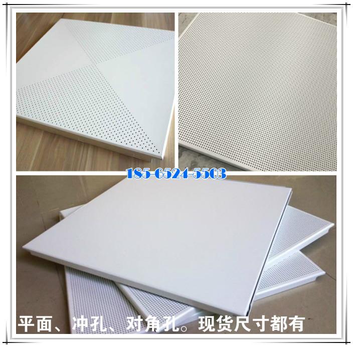 工程鋁扣板