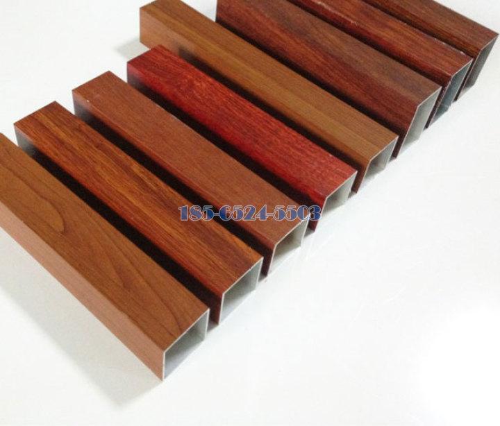 木紋鋁方通型材