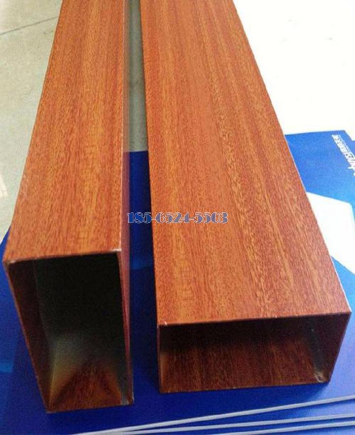 1.5mm木紋鋁方管
