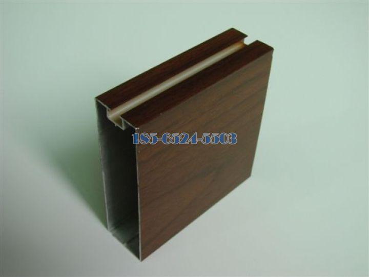 凹槽木紋鋁方通型材