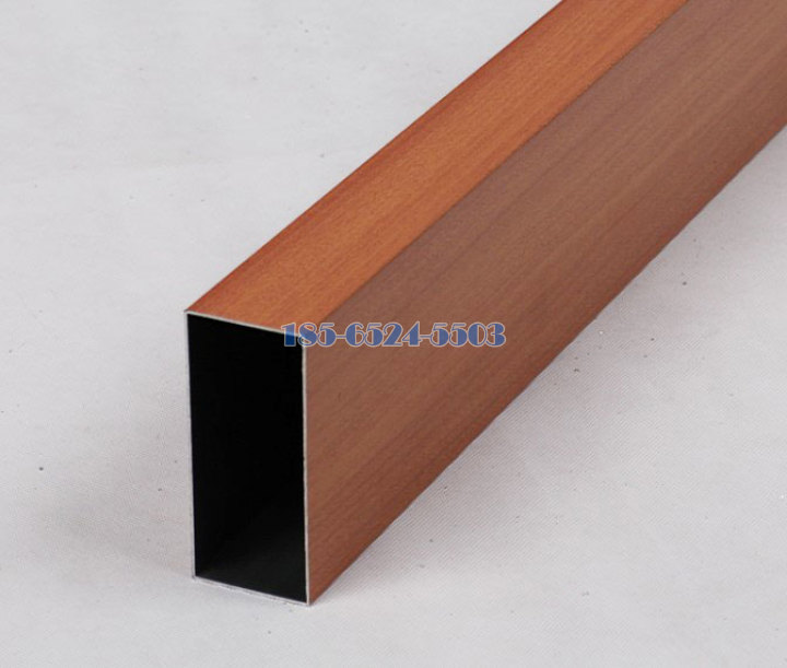 100*50木紋鋁方通矩管