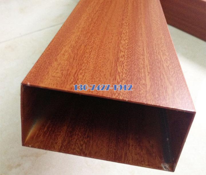 木紋鋁方管