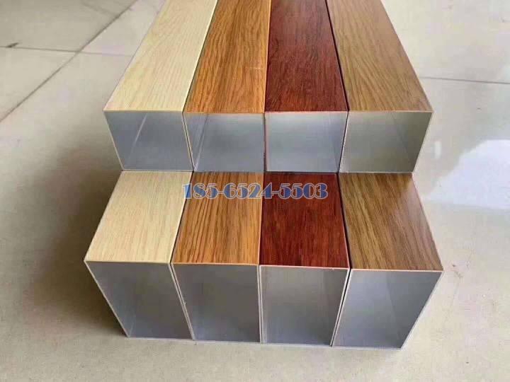 各種規格顏色木紋鋁方管