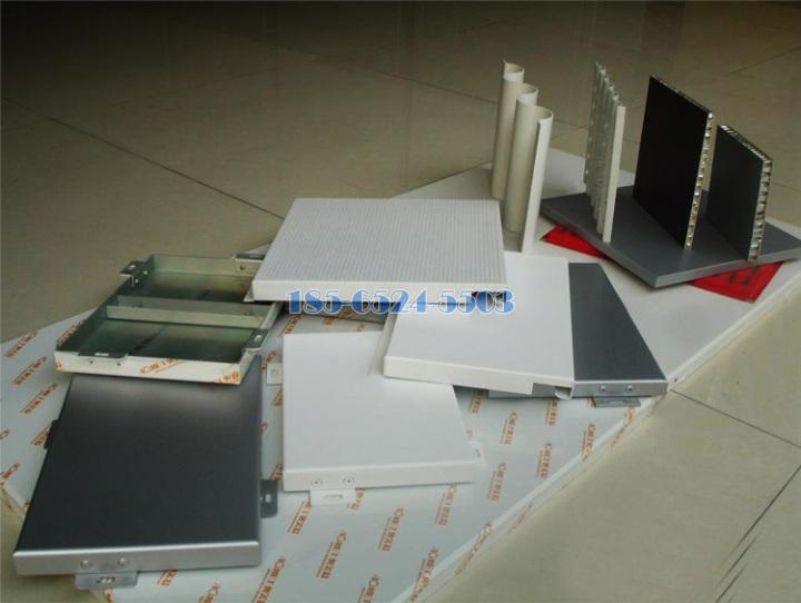 各種鋁單板造型