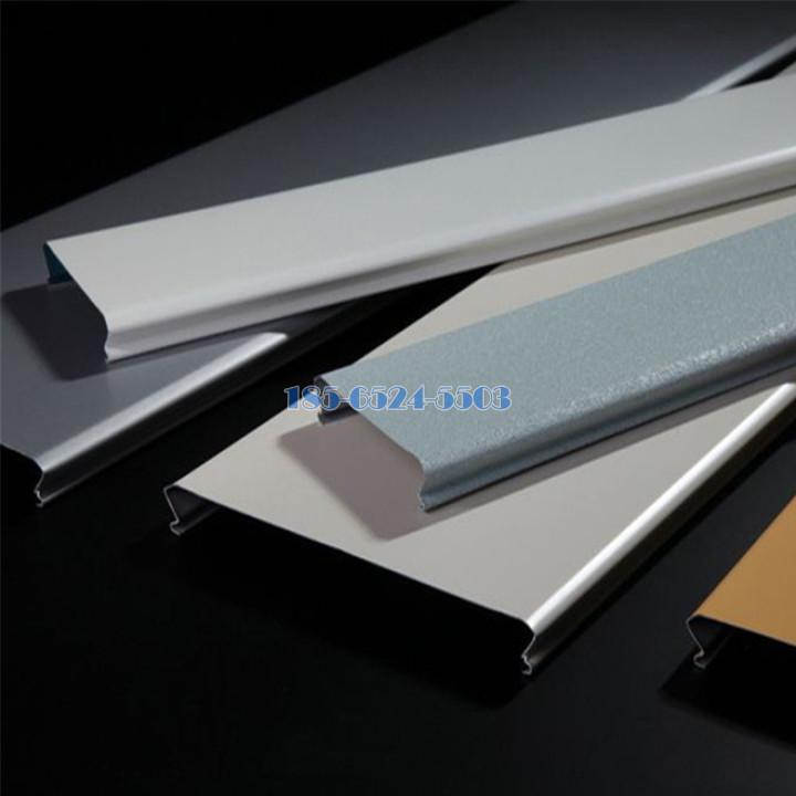 C型鋁條扣和裝飾條