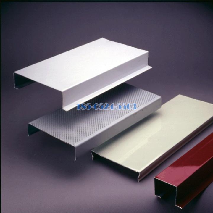C型、R型、C型鋁條扣