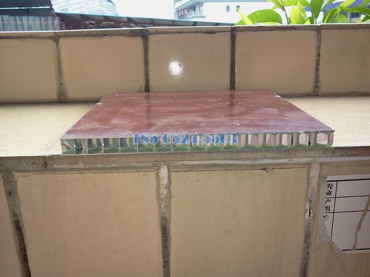 滾涂木紋鋁板復合鋁蜂窩