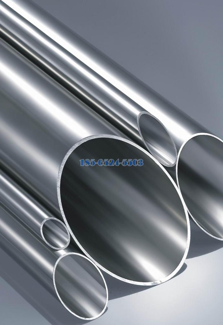 原色鋁圓管